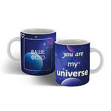 Чашка с космическим фоном You are my universe.