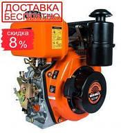 Двигатель дизельный Vitals DM 6.0k + бесплатная доставка
