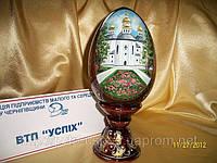 Яйцо пасхальное на подставке Екатерининская церковь