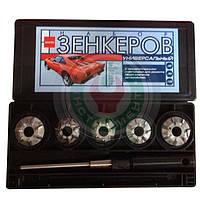 Набор зенкеров для сёдел клапанов AVEO   MASTER    (Днепропетровск)