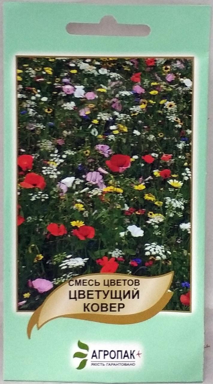 Суміш квітів Квітучий килим 2г