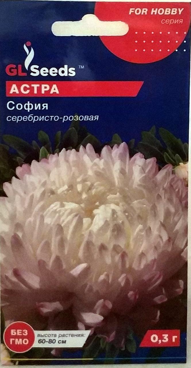Айстра Софія 0,3г