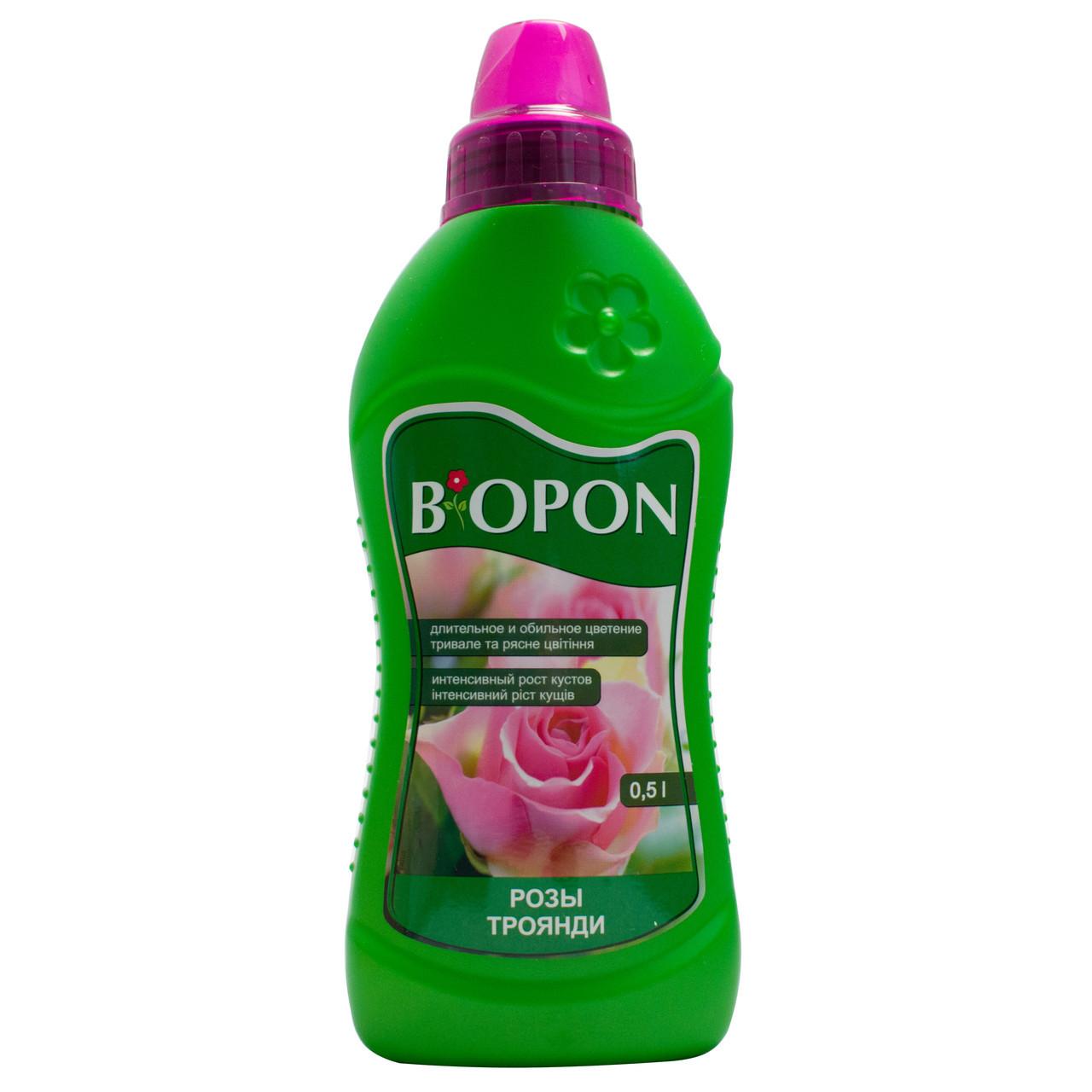 Добриво рідке для троянд 0,5 л, Biopon