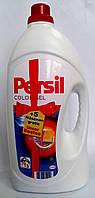Persil Color Gel - для стирки цветного белья (Германия) Color