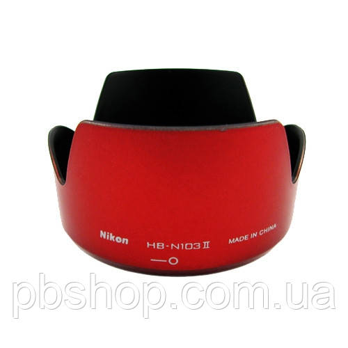 Бленда HB-N103II Nikon 30-110mm f3.8-5.6, червона