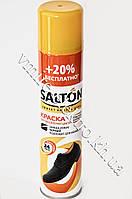 Краска для замши и нубука аэрозоль черный Salton 300 мл