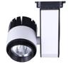 Светодиодный трековый светильник 20 Вт - 4 нейтральный белый 4500К