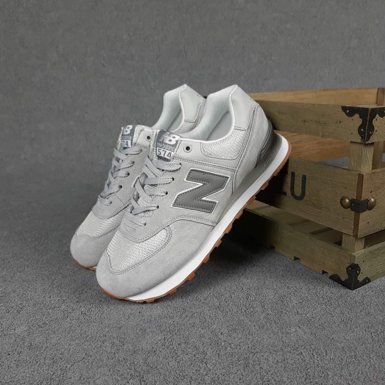 Мужские кроссовки New Balance 574 светло серые SIN