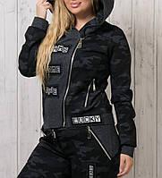 Женский спортивный костюм турецкий с курткой косухой № 3806 камуфляж батальныйсерый, фото 1