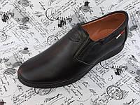 Batich TOMMY мужские кожаные фирменные туфли мокасины
