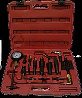 Компрессометр для дизельных двигателей мультифункциональный  HESHITOOLS HS-A1021