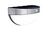 Вуличний світлодіодний світильник на сонячній батареї Lutec Diso 6906702335 (P9067-PIR gr) з датчиком руху