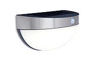 Вуличний світлодіодний світильник на сонячній батареї Lutec Diso 6906702335 (P9067-PIR gr) з датчиком руху, фото 1