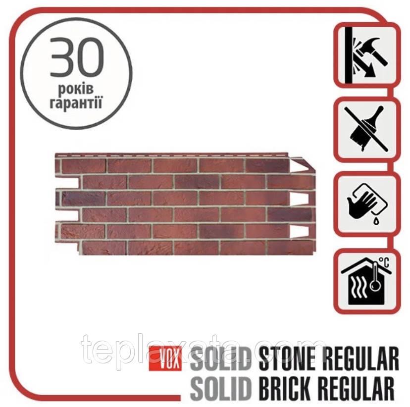 ОПТ - Фасадная панель VOX Solid Brick Кирпич Bristol (0,42 м2)