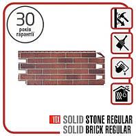 ОПТ - Фасадная панель VOX Solid Brick Кирпич Bristol (0,42 м2), фото 1