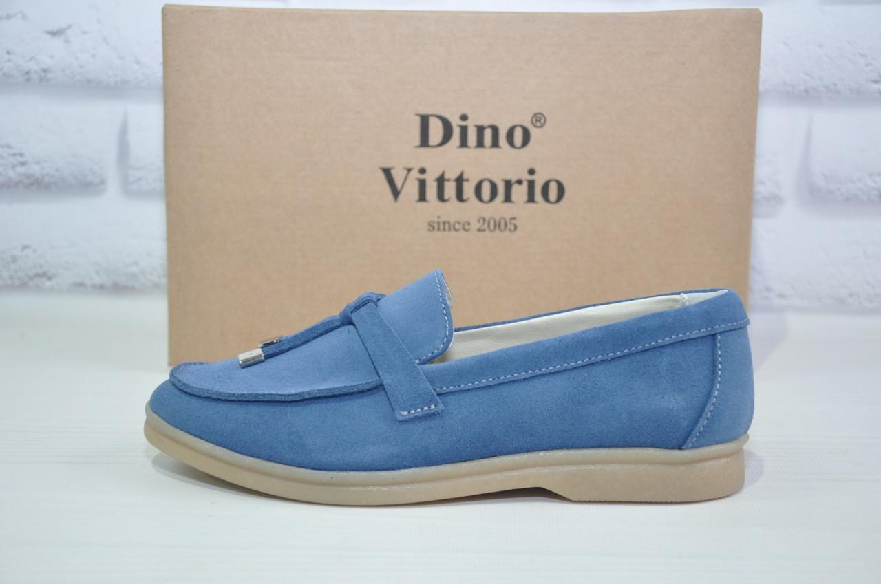 Жіночі мокасини, лофери, блакитні натуральний замш Dino Vittorio
