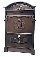 Пластиковый почтовый ящик с гербом Украины (коричневый)