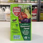 Инсектицид Прованто Профи (Децис) 25 WG в.г. Bayer Garden 1 гр