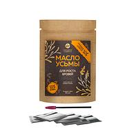 Innovator Cosmetics Масло усьмы для роста бровей в саше, 5 х 2 мл (SC-00024)