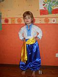 Костюм козака прокат. Детский украинский костюм прокат, фото 2
