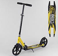Самокат двухколесный 38318 Best Scoooter Желтый, цветные колеса PU-20 см, длина доски 53 см