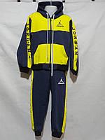 Трикотажный костюм для мальчиков (1-5 лет ) оптом в Одессе (7км).