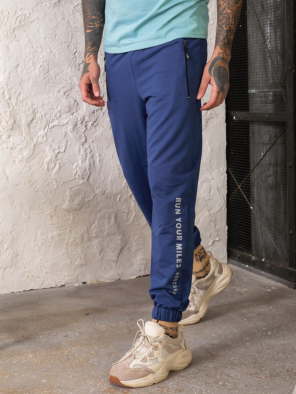 Чоловічі спортивні штани з манжетами з турецького трикотажу Tailer розміри 46-56