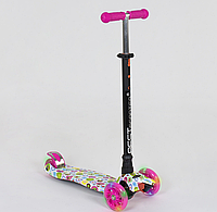 """Самокат """"BEST SCOOTER"""" А 24641 /779-1400 MAXI, пластик, 4 колеса PU, світло, алюмінієва трубка, d=12см"""