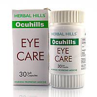 Вітаміни для зору, для очей, Капсули Ocuhills, Окухилс / Індія, Herbal Hills, 30 таблеток