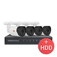 Комплект IP видеонаблюдения 2 мп Partizan 4 OUT
