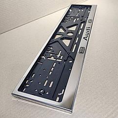 Рамка для номера номерного знака из нержавейки нержавеющей стали с надписью Audi