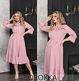 Платье женское летнее  большого размера 50-52,54-56,58-60, фото 4