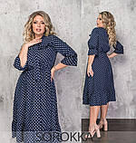 Платье женское летнее  большого размера 50-52,54-56,58-60, фото 5