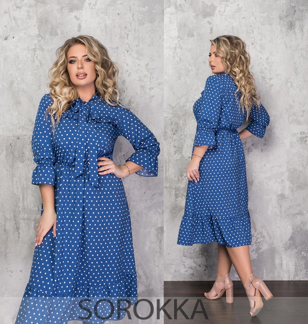 Платье женское летнее  большого размера 50-52,54-56,58-60