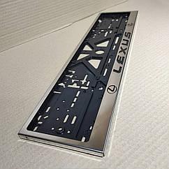 Рамка для номера номерного знака из нержавейки нержавеющей стали с надписью Lexus