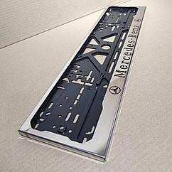 Рамка для номера номерного знака из нержавейки нержавеющей стали с надписью Mercedes