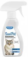 Спрей Природа отпугиватель от туалета SaniPet для кошек 250 мл (4823082405657)  арт.PR240565