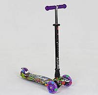 """Самокат """"BEST SCOOTER"""" А 24646 /779-1390 MAXI, пластик, 4 колеса PU, світло, алюмінієва трубка, d=12см"""