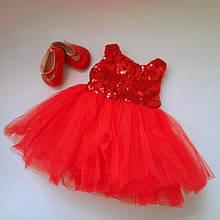 Набор Красное Платье и туфельки одежда для куклы Беби Борн Беби Анабель