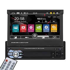 """Автомагнітола 7"""" Lesko 9601G 1 DIN GPS навігатор автоматично висувний екран на WinCE сенсорний"""