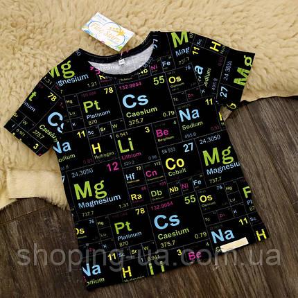 Детская футболка Менделєєв Five Stars KD0454-122p, фото 2