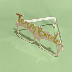 Очки на девичник  Team Bride  розовые, бумажные