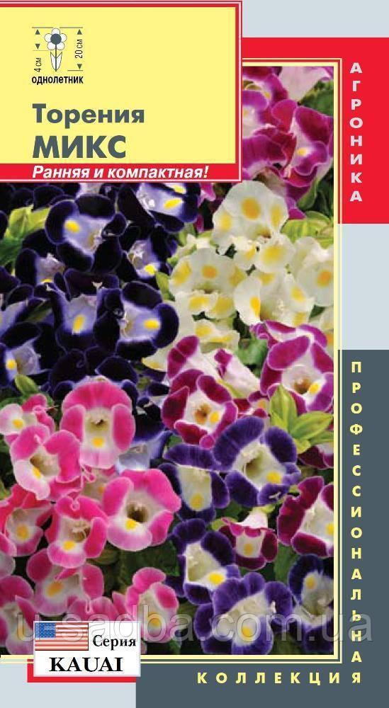 Насіння квітів Торенія Мікс 5 драже суміш (Плазмові насіння)