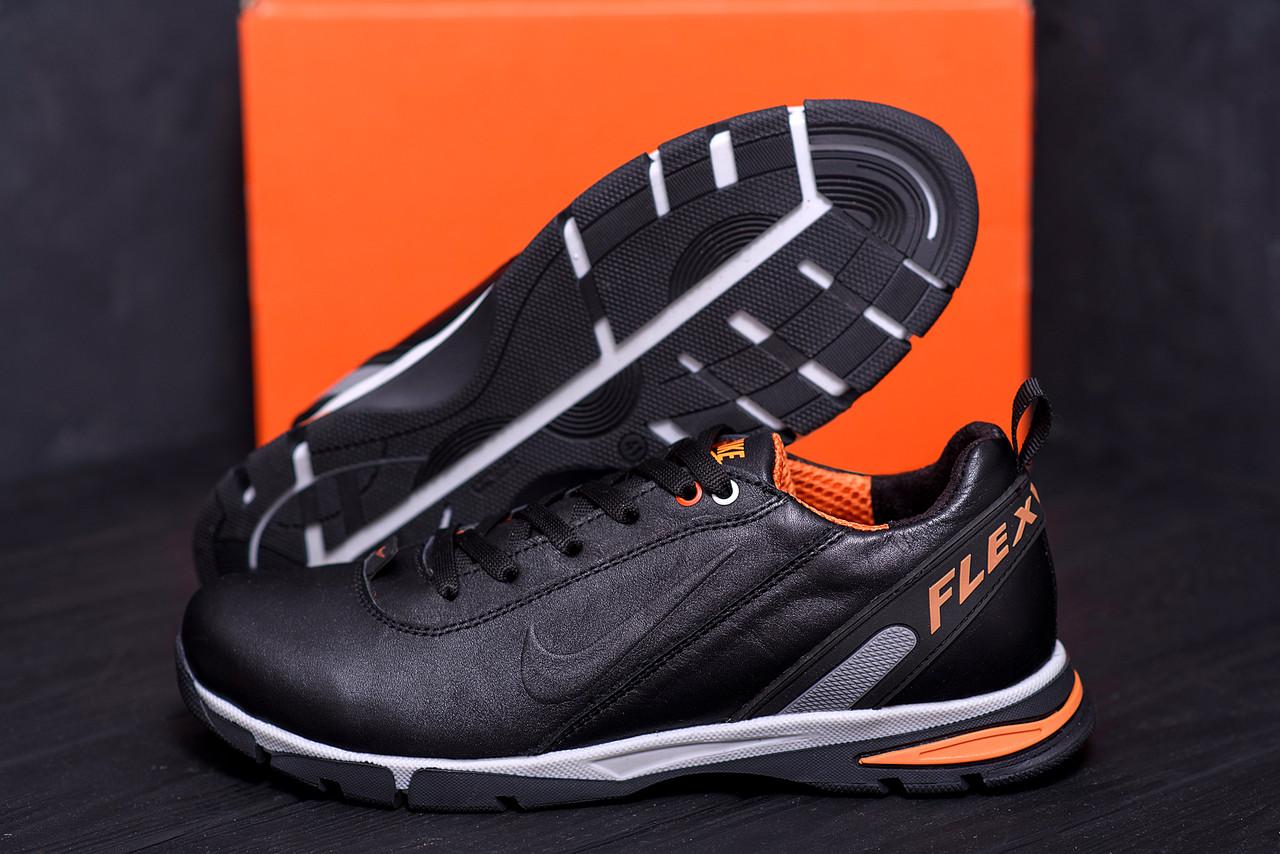 Чоловічі шкіряні кросівки Nike Flex Zone (репліка)