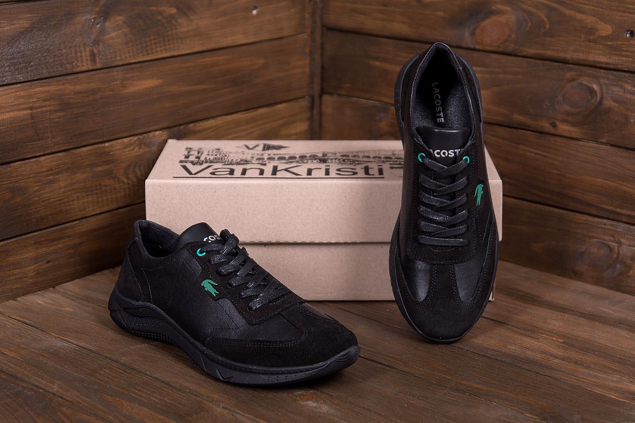 Мужские кожаные кроссовки Lacoste Lerond