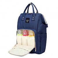 Сумка рюкзак органайзер для мам Baby Mo, синий
