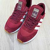 Кросівки розпродаж АКЦІЯ 650 грн останні розміри Adidas 40й(25,5 см), 41й(26см) копія люкс, фото 6