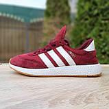 Кросівки розпродаж АКЦІЯ 650 грн останні розміри Adidas 40й(25,5 см), 41й(26см) копія люкс, фото 5
