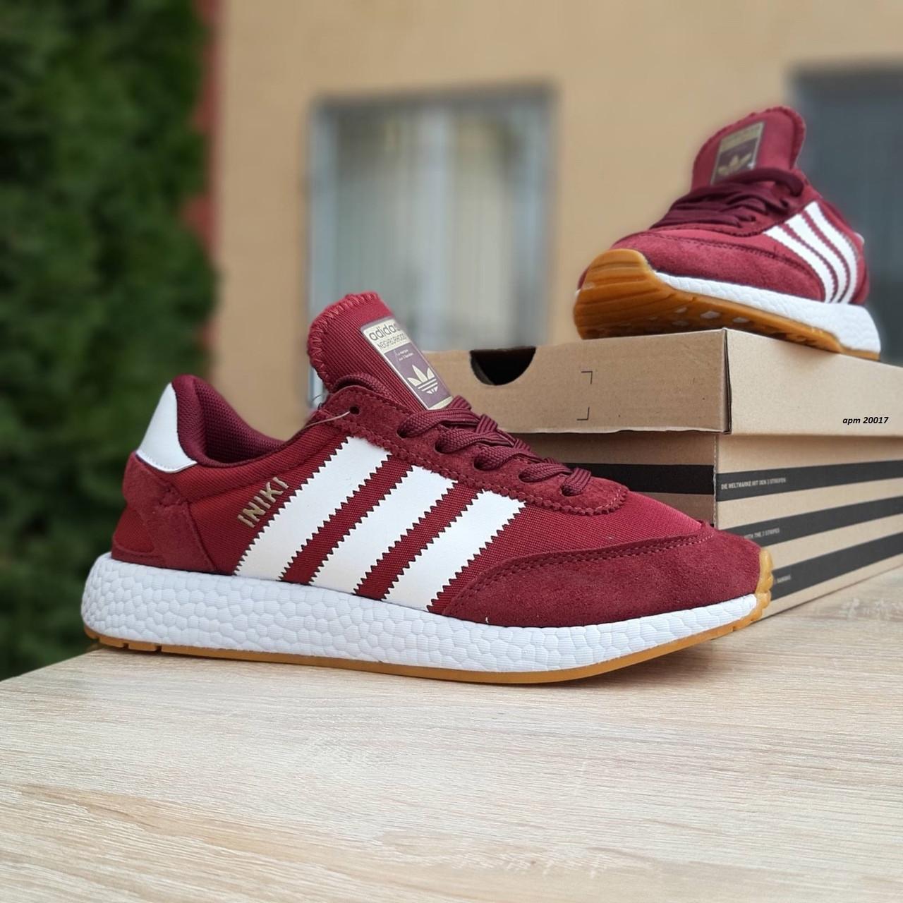 Кроссовки распродажа АКЦИЯ 650 грн последние размеры Adidas 40й(25,5см), 41й(26см) люкс копия