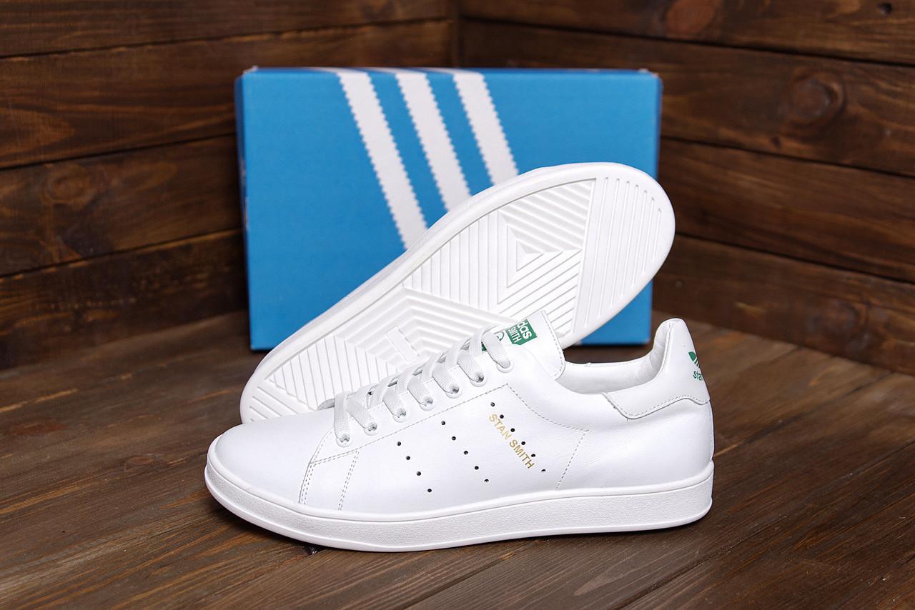 Чоловічі шкіряні кеди Adidas Stan Smith White RUNNING (репліка)
